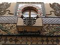 103 Casa Càrcer, c. Santa Anna 10.jpg