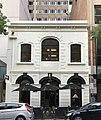 104 Edward Street, Brisbane, Queensland.jpg