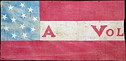 11th Arkansas Infantry, First National Flag Pattern