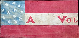 11th Arkansas Infantry Regiment - 1st National Flag Pattern Regimental Battle flag of the 11th Arkansas Infantry