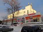 13 дом, улица Гагарина, Северодвинск. Супермаркет. Фото А. Щекинова.jpg