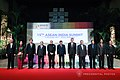 15th ASEAN-India Summit (4).jpg