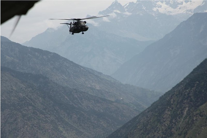File:15th MEU Supports Pakistan Disaster Relief (4904334955).jpg