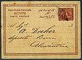 1880 20para UPU Egyptian retta Alexandria.jpg