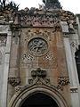 189 Panteó del doctor Ricard Botey.jpg