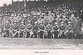 1917 Camp Lee football team at Forbes Field.jpg