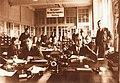 1928 Commerzbank Wertpapier-Abteilung Berlin.jpg