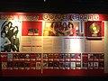 192 Museum - Golden Earring.JPG