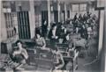 1937 Обработка данных.png