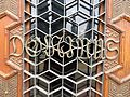 193 Santuari de la Misericòrdia (Canet de Mar), detall de la porta d'entrada.JPG