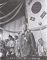 1947 Reception of Seo Jae-pil, in Seoul.jpg