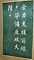 1960s ROC slogan.jpg