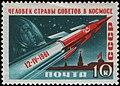 1961 CPA 2562.jpg