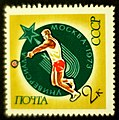 1973. Универсиада. Метание молота Soviet stamp 2k b.jpg