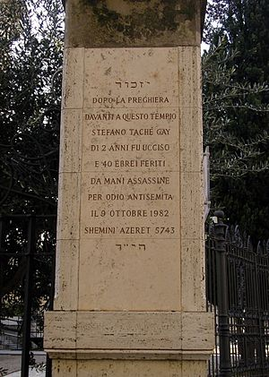 1982 Great Synagogue of Rome attack - Memorial to the victim of the attack on 9 October 1982 in Rome.
