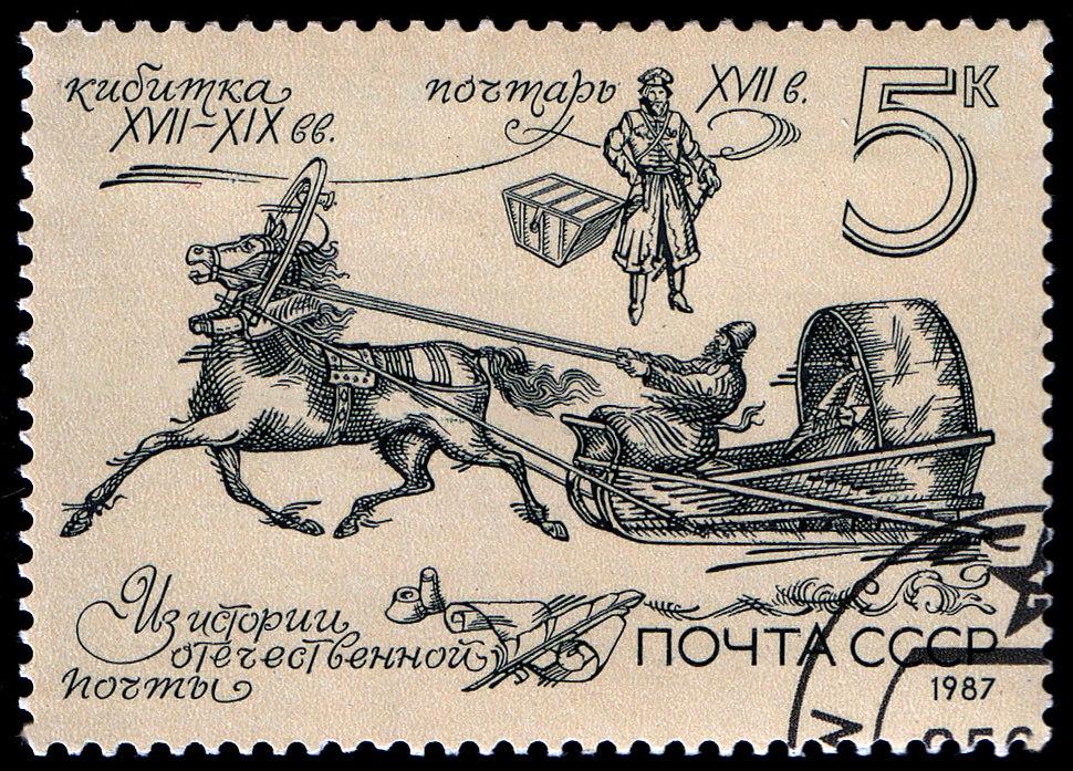 Антикварные марки открытки, прикольные картинки картинки