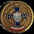 1 batalion 12 BZ 1.png