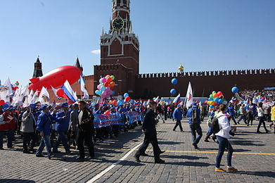 1st of May 2016 in Moscow 04.JPG