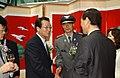 2005년 4월 29일 서울특별시 영등포구 KBS 본관 공개홀 제10회 KBS 119상 시상식DSC 0083 (3).JPG