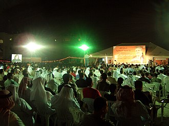 Bahraini general election, 2006 - Election meeting for Wa'ad candidate Ibrahim Sharif