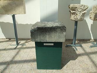 Histria (ancient city) - The Apollo sculpture's inscription.