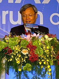 2008 WiMAX Expo Taipei Opening Ceremony NCC Yeong-ching Su.jpg