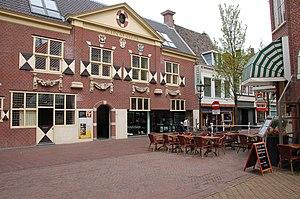 Johannes Vermeer - Replica of the St. Luke Guildhouse on Voldersgracht in Delft
