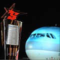 2010 Korean Air OSL S1 finals trophy.JPG