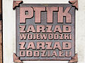 2013 Guardhouse of Płock - plaque - 04.jpg