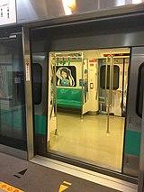MRT車内にあしらった高捷少女