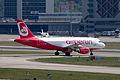 2015-08-12 Planespotting-ZRH 6231.jpg