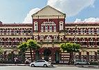 2016 Rangun, Dawny budynek Sądu Najwyższego (03).jpg