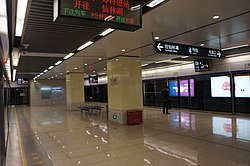 201704 Wangjiawan Station.jpg