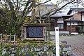 20171030 Shiragawa 6915 (39099309302).jpg