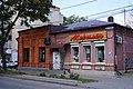 2017 Хмельницький (32) вул. Проскурівського підпілля, 70.jpg