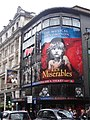 2017 London - Queens Theatre - Les Miserables.jpg