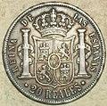 """20 Reales (Plata) de Isabel II con """"ceca"""" de Sevilla 1854 Reverso.jpg"""