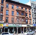 233-235 Ninth Avenue.jpg