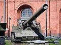 2B1 Oka, 2Б1 Ока, Artillery museum, Saint-Petersburg pic2.JPG