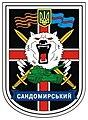 300-й навчальний танковий полк.jpg