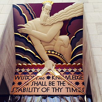 Book of Isaiah - Detail of entrance to 30 Rockefeller Plaza showing verse from Isaiah 33:6 Rockefeller Center, New York