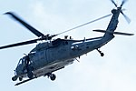 33RQS HH-60G take off from R-W05R(2). (9047870381).jpg