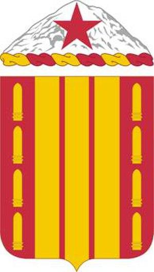 38th Field Artillery Regiment - Coat of arms
