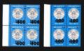 421-Stamp-Provisorio-Russia-Pskov.png