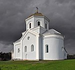 46-236-0032 Pisky Church RB.jpg