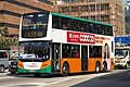 5551 at Cross Harbour Tunnel Toll Plaza (20190124110536).jpg