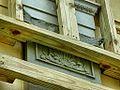 780 n highland ave 2012 renovation detail.jpg