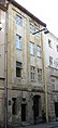 7 Serbska Street, Lviv (01).jpg