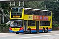 8319 at Admiralty Station, Queensway (20190501082815).jpg