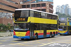 8900 at Cross Harbour Tunnel Toll Plaza (20190408094733).jpg